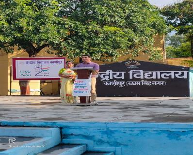 Addressing By Respected Principal, KV Kashipur